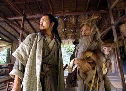 Xiao ao jiang hu (TV Series 2001– ) - IMDb